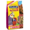 Vitakraft African Parrot Food - Large Breeds 750g