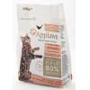 Applaws Dry Cat Food Adult Salmon 400g