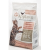 Applaws Dry Cat Food Adult Salmon 2kg