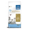 Applaws Dry Kitten Food Chicken 2kg