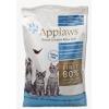 Applaws Dry Kitten Food Chicken 7.5kg