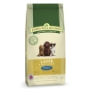 James Wellbeloved Puppy Lamb & Rice Kibble 2kg