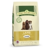 James Wellbeloved Junior Lamb & Rice Kibble 7.5kg