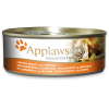 Applaws Chicken Breast & Pumpkin 156g