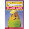 Kagesan Sanded Sheets No6 43x27cm 5 Sheets