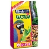 Vitakraft Amazonian Parrot Food 750g