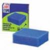 Juwel Aquarium Filter Sponge Fine-compact