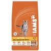 Iams Cat Adult Rich In Chicken 800g