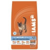 Iams Cat Adult Rich In Ocean Fish 800g