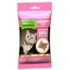 Mini Cat Treats With Chicken & Liver
