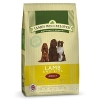 James Wellbeloved Adult Lamb & Rice Kibble 7.5kg