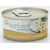 Applaws Chicken Breast & Cheese 70g