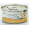 Applaws Chicken Breast & Cheese 156gx24 (case Rate)