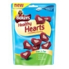Bakers Healthy Hearts Meat 125g