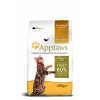 Applaws Dry Cat Food Adult Chicken 400g