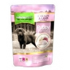 Natures Menu Puppy Chicken Lamb & Rice 300g