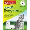 Bob Martin Spot On Dewormer For Cats 4 Tube