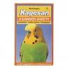 Kagesan Sand Sheets (35x21cm)x8 No3