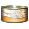 Applaws Chicken Breast & Cheese 156g