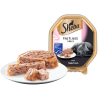 Sheba Tray Fine Falkes In Jelly With Salmon 22x85g